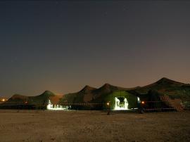 Vista nocturna del Puesto de Mando en San Gregorio